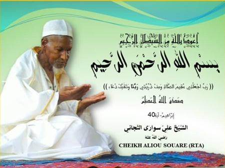 La communauté musulmane de Kédougou se souvient de Thierno Aliou Souaré